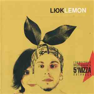 Lюk - Lemon download mp3
